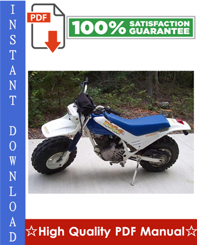 Thumbnail Honda TR200 Fatcat Workshop Service Repair Manual 1986-1987 Download